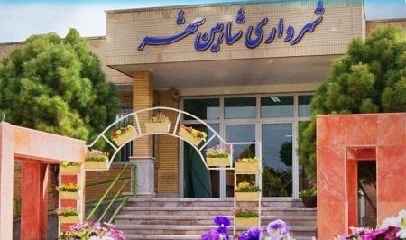 استانداری اصفهان صلاحیت مهرداد مختاری را بهعنوان شهردار منتخب شاهینشهر تائید نکرد