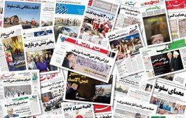 چکیده اخبار ایران و جهان را در پایگاه خبری صدای جویا مطالعه کنید