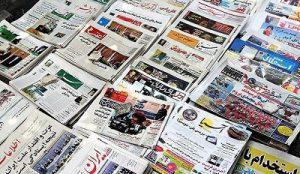 بسته کوتاه خبری صدای جویا برای روز ۱۷ آذرماه ۱۳۹۹ که گذشت