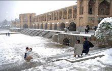 مطالعه آخرین اخبار ایران و جهان در پایگاه خبری صدای جویا