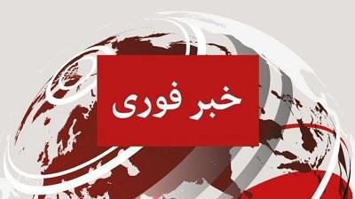 مروری بر آخرین رویدادهای ایران و جهان در پایگاه خبری صدای جویا
