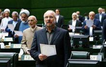 اسامی، شماره تلفن و گرایش سیاسی نمایندگان مردم در مجلس یازدهم