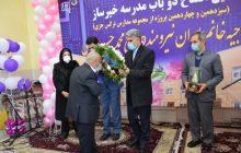 جدیدترین اخبار جهان، ایران در قالب مجله خبری جویا منتشر شد