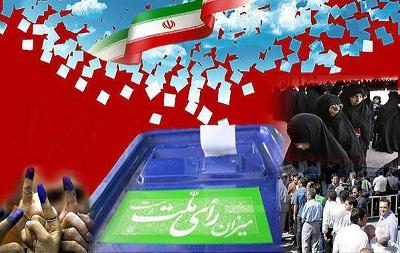 از ارسال پالس مثبت رئیسجمهور آمریکا به سمت ایران تا گرم شدن تنور انتخابات