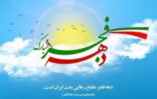جدیدترین خبرهای ایران و جهان را در پایگاه خبری صدای جویا از دست ندهید