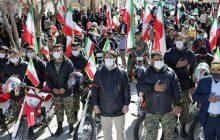 رژه خودرویی و موتوری به مناسبت سالگرد پیروزی انقلاب/اعلام برندگان اختتامیه فیلم فجر