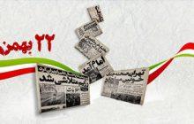 اوضاع نابسامان اصناف شاهینشهر داد تاجمیری را بالا آورد/حاجی دلیگانی وزیر میشود/درگیری لفظی فتحی با جویا خبرنگار