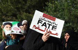 بررسی لوایح FATF، انتخابات، وضعیت ویژه کرونایی خوزستان تا حمله به پایگاه آمریکا در عراق