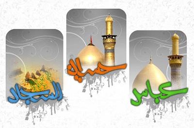 بازار شب عید، تصویب بودجه 1400، برجام، کرونا و انتخابات
