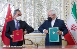 سند همکاری 25 ساله ایران و چین، محدودیتهای جدید کرونایی تا انتخابات خرداد