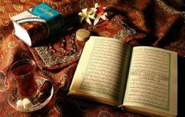 حادثه در مجمتع غنیسازی نطنز، آغاز ماه مبارک رمضان تا در پیش بودن روزهای سیاه کرونایی