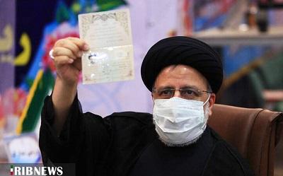 بیانیه سیدابراهیم رئیسی پس از پیروزی در انتخابات ریاست جمهوری