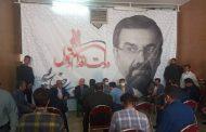 هدف تشکیل ستادهای انتخاباتی در اصفهان افزایش مشارکت مردم است