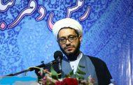 حجتالاسلام احمدیان، رئیس دفتر تبلیغات اسلامی شعبه اصفهان شد